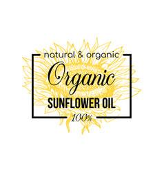 organic sunflower oil logo template vector image