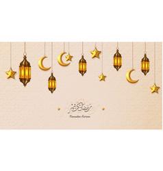 Ramadan kareem decorative background vector