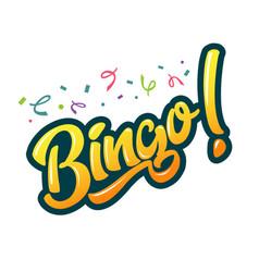 bingo game vector image