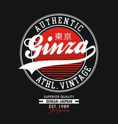 ginja sport typography design vector image