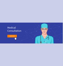 portrait a female doctor vector image