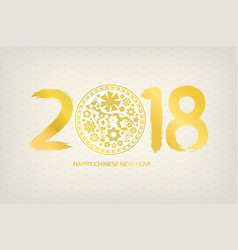 2018 happy chinese new year dogs card shape vector image