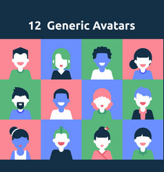 12 generic avatars for any needs vector image
