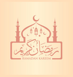 Arabic islamic calligraphy of ramazan kareem vector