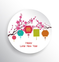 Happy chinese new year 2017 Seasons Greetings vector image
