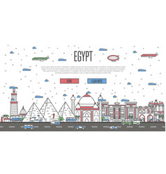 egyptian skyline with national famous landmarks vector image