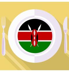 Kitchen of Kenya vector