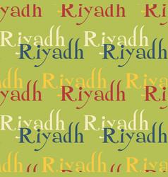 Riyadh creative pattern vector