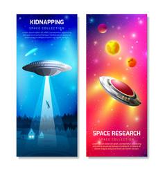 Alien spaceship vertical banners vector