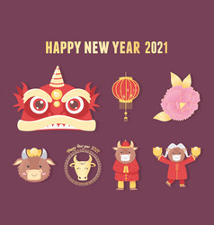Happy new year 2021 chinese invitation card vector