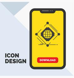 Complex global internet net web glyph icon in vector