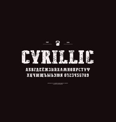 Cyrillic slab serif font in military style vector