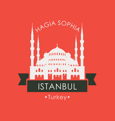 Travel banner with hagia sophia istanbul turkey vector
