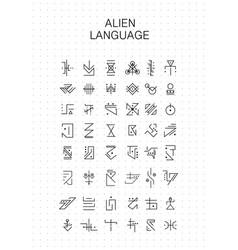 Unknown alphabet alien hieroglyphics symbols vector