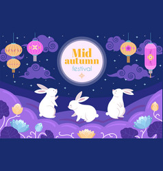 chinese mid autumn festival festive full moon vector image
