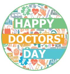 doctors day vector image