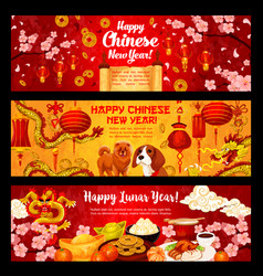 Happy chinese dog new year greeting banners vector