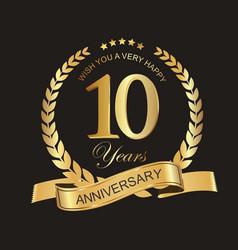 anniversary golden laurel wreath with golden vector image