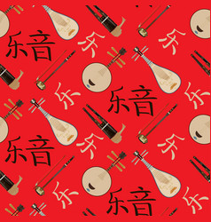 Chinese music seamless pattern vector