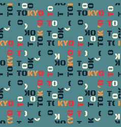Tokyo pattern seamless design vector