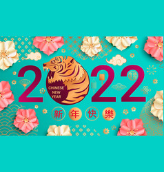 2022 chinese new year greeting card with flowers vector image