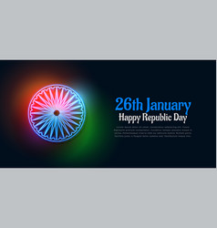Dark background with glowing indian flag colors vector