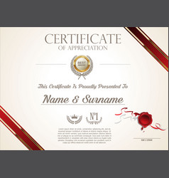 Certificate or diploma retro vintage template 2358 vector