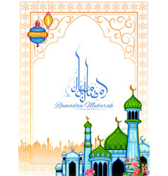 eid mubarak happy eid background for islam vector image