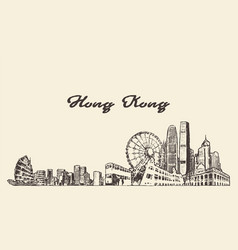Hong kong skyline people s republic china vector