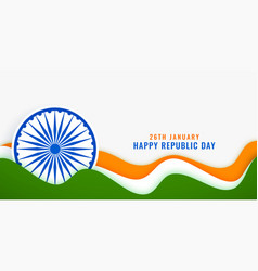 Stylish indian republic day creative flag banner vector