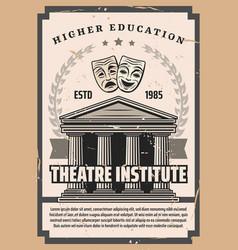 Theater institute performance art education vector