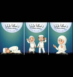 muslim kids practice religion ourdoor vector image