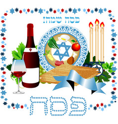 Passover new vector
