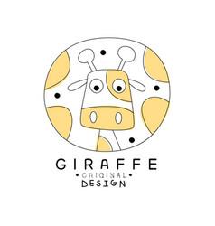 giraffe logo original design cute wild animal vector image vector image