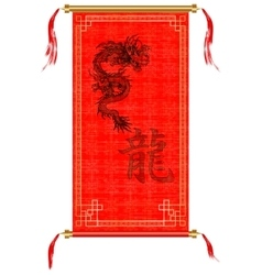 Asian scroll red with gold ornaments and dragon 2 vector