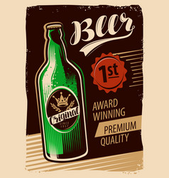beer advertising retro poster pub brewery vector image