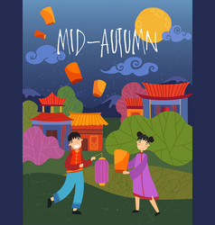 colorful mid autumn poster with an asian couple vector image