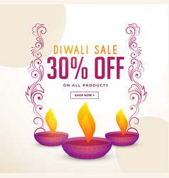 Diwali festival sale and offer poster design vector
