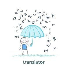 Translator is faced with an umbrella from the rain vector