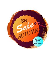 big sale autumn best choice vector image