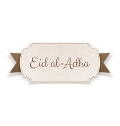 Eid al-Adha Text on realistic Banner vector