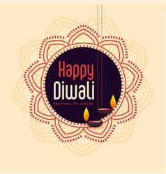 Indian happy diwali festival card design vector