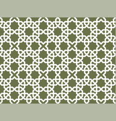 Arabic pattern background - seamless persian vector
