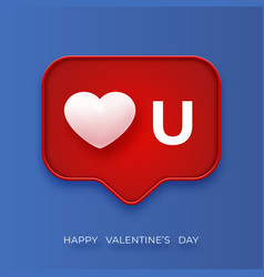 valentines day minimalist greeting card vector image