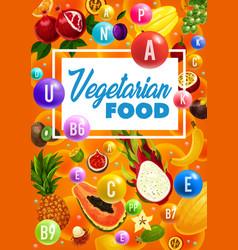 vegetarian fruits tropical fruit vitamins vector image