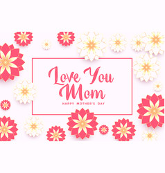 elegant mothers day beautiful flower greeting vector image
