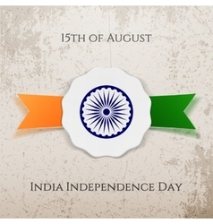 India Independence Day patriotic Tag vector