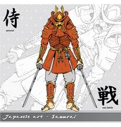 samurai with kanji vector image