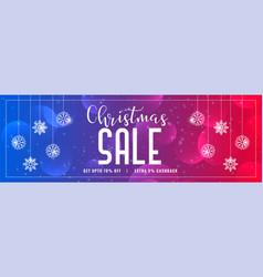 vibrant shiny christmas sale banner design vector image