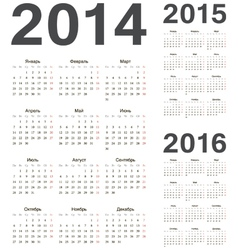 Russian 2014 2015 2016 calendars vector image